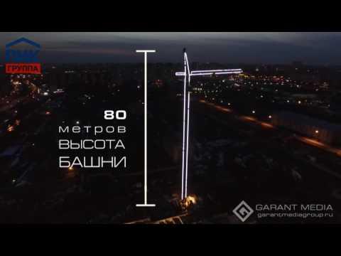 61348 объявлений - продажа новостроек в Москве, купить
