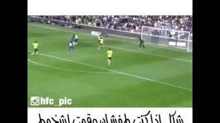 الهلال ضد النصر | كأس السوبر | Hilal vs Nasser 2017 Video