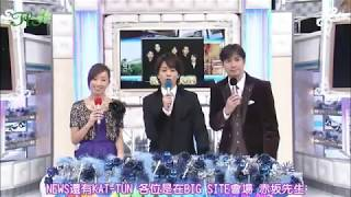 恋のABO~ONE DROP NEWS&KAT-TUN