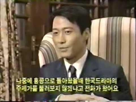 《黎明 Leon Lai》加盟新唱片公司Sony Music ~ 韓國電視台採訪 (Korean/English) 1998