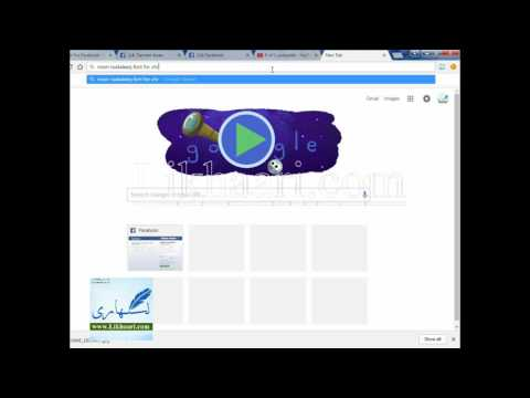 How To Read Facebook & Websites Posts in Urdu Noori Nastaleeq Fonts Without any Software
