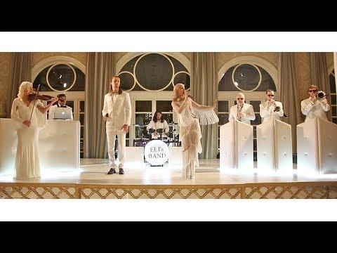 ELI's BAND - Havana vs. Smooth | Modern International Wedding Entertainment