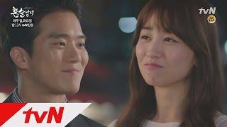 하석진♥박하선, 우리 고쓰가 달라졌어요! tvN혼술남녀 13화