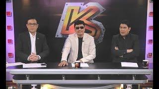 Kilos Pronto Full Episode | January 30, 2018
