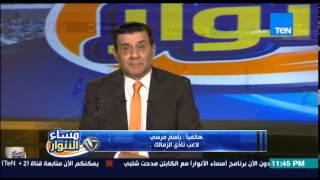 مساء الأنوار- بعد الفوز الساحق على منتخب تشاد باسم مرسي يحتفل مع شلبي على الهواء