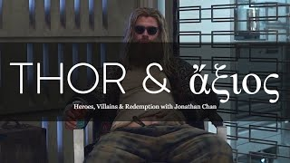 """Heroes Villains and Redemption - Thor & ἄξιος"" with Jonathan Chan"