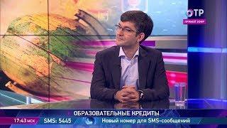 Рубен Ениколопов: Не стоит брать кредит ради вуза, выдающего сомнительный диплом