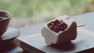 丸永製菓 あいすまんじゅう 30秒CM 来客篇