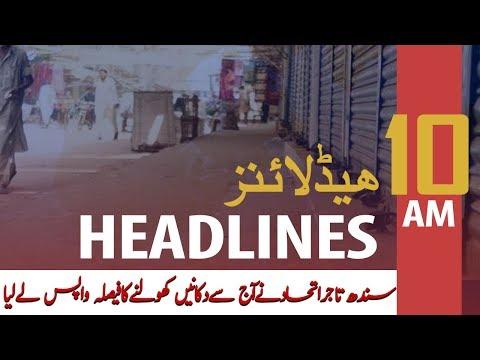 ARY News Headlines | 10 AM | 6th April 2020
