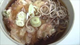 軽井沢駅 おぎのやの天ぷらそば Japanese Noodle Soba(Tenpura) in Karuizawa Station