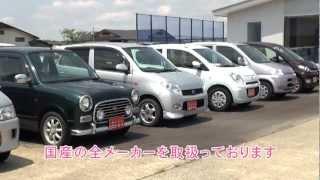 ヒロ・モータース プロモーション映像