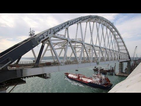 Россия закрывает Азовское море для Украины? | Радио Крым.Реалии