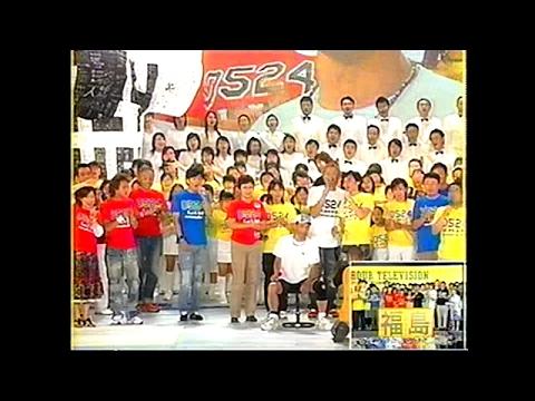 『24時間テレビ エンディング』SMAP