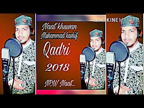 New sindhi naat 2017 (jholi monji ahe khali joli bahar ya rasulallah)