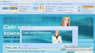 Как сделать уникальный дизайн сайта - KOCHETOFF.ru