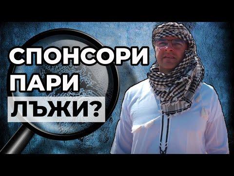 Топ 5 МИСТЕРИИ около Слави Клашъра