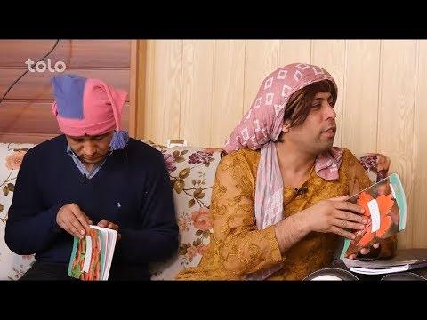 Download فرق بین پسر ها  - شبکه خنده - قسمت سوم/   Shabake Khanda - S4 - Episode 3