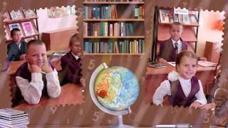 Юбилейное поздравление школе от детей