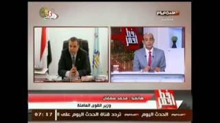 سعفان: قانون العمل الجديد أمام مجلس الوزراء الأسبوع الجاري.. فيديو