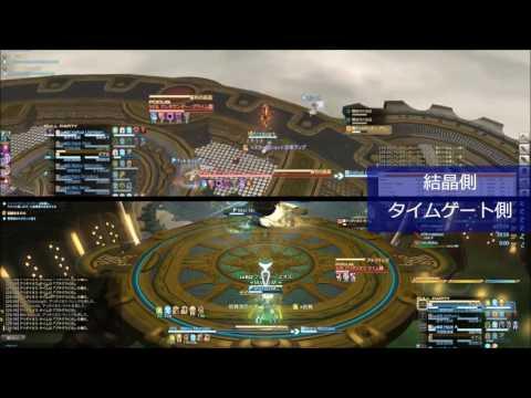 【FF14】アレキサンダー零式天動編4層(学者視点+全体解説)