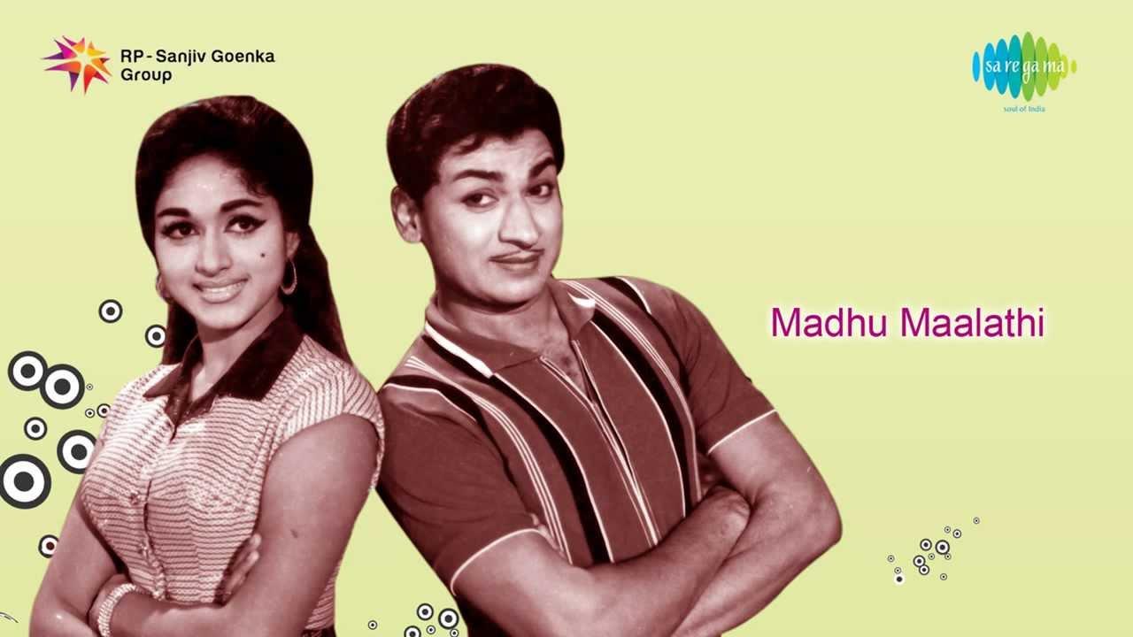 Download Madhu Malathi | Yaaro Eno song