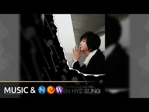 Download lagu gratis SHIN HYE SUNG(신혜성) - 여자들은 좋겠다 (Official Audio) online