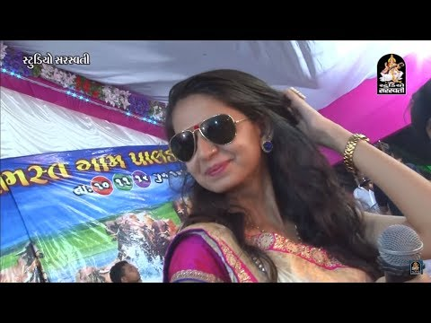 KINJAL DAVE | Paldi Una Live | Non Stop | Latest Gujarati Garba 2017 | RDC Gujarati | FULL VIDEO