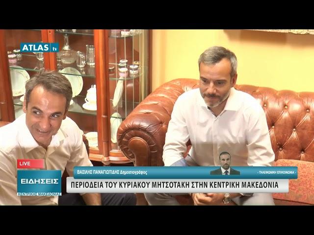 ΚΕΝΤΡΙΚΟ ΔΕΛΤΙΟ ΕΙΔΗΣΕΩΝ 05-07-2019