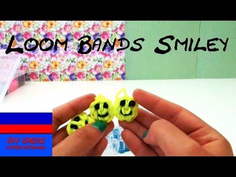 Смайлики из резинок Loom Bands