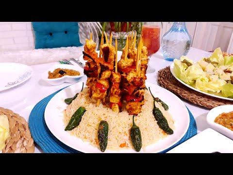 اسهل واسرع وصفة ارز باسياخ الدجاج ❤وبنين بزاف كيما طلبتوه مني