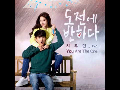 [MP3/DL] 시우민 (Xiumin) - You Are The One