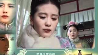 《步步惊心》第二十八集精彩内容第部分 ~ Bu Bu Jing Xin Exciting Scenes In Ep. 28