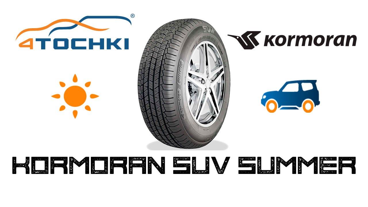 Продажа шин и автомобильных дисков в гомельская на крупнейшей площадке объявлений в. Kufar отличная возможность купить диски на авто!