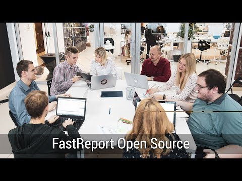 FastReport goes Open Source