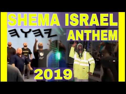 SHEMA ISRAEL ANTHEM 2018 MUSIC VIDEO, BY UNCLE YAHSHUAH MUSIC DOCUMENTARY, SHEMA YAHSHAREL ,12 TRIBE
