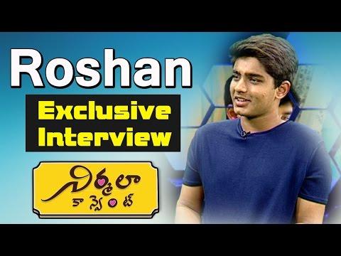 Hero Roshan Exclusive Interview || Nirmala Convent || Akkineni Nagarjuna, Hero Srikanth || NTV