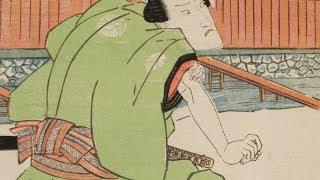 The Samurai and the Storyteller