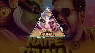 Kerala Song   8D   Natpe Thunai