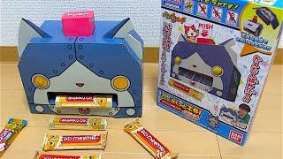 さくっと工作! 妖怪ウォッチ ジバニャンのチョコボーのロボニャン型製造機 作ってみた!  Yo-kai Watch thumbnail