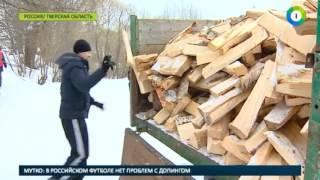 «Подари дрова»  волонтеры спасают пенсионеров от холода   МИР24