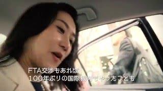 松川るい紹介動画#2:外務省で取り組んだこと 松川るい 検索動画 17