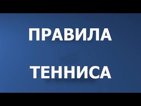 Футнет – новый вид спорта для Азербайджанаиз YouTube · Длительность: 4 мин17 с