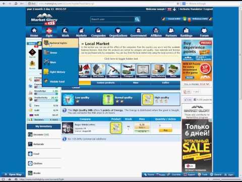 MarketGlory онлайн игра с выводом денег, регистрация и обзор