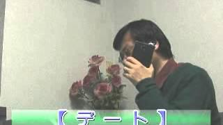 月9「デート」国仲涼子&三倉茉奈「新境地」挑戦! 「テレビ番組を斬る...