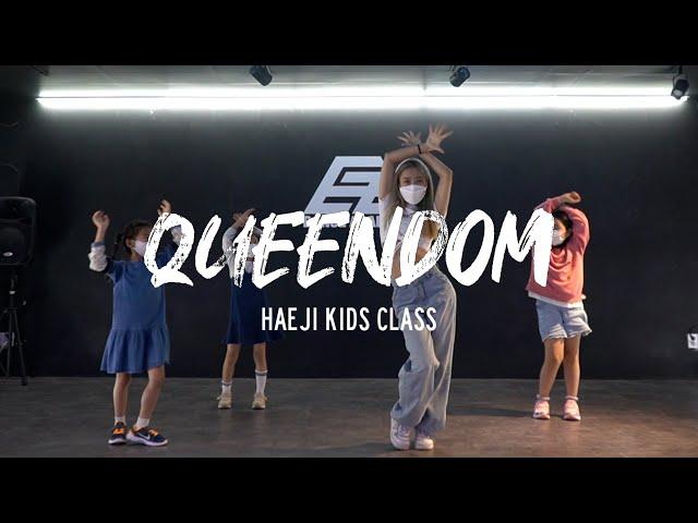 [동탄댄스학원] KPOP COVER DANCE 케이팝 커버댄스 | Red Velvet -Queendom