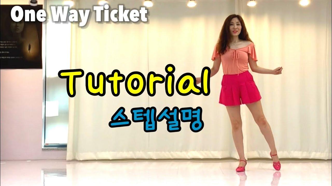 One Way Ticket linedance(초급) 원웨이티켓 TUTORIAL설명영상