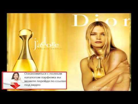 рени самые удачные версии женского парфюма отзывы