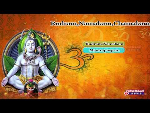 Rudram, Namakam, Chamakam || Lord Shiva Telugu Devotional Songs