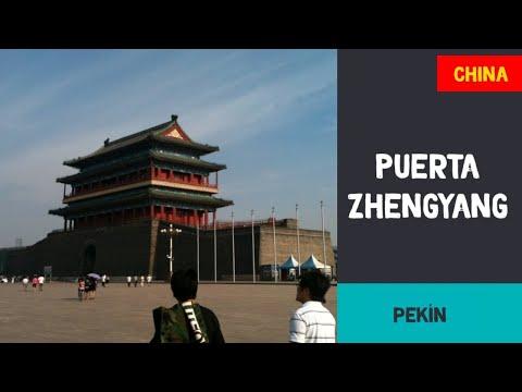 Puerta Zhengyang - Zhengyang gate
