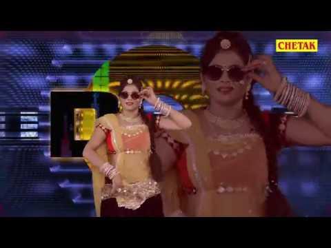 राजस्थानी dj सांग 2017 !! Maina mewadi का New Dj  !! Dj wala Babu Gana Diggi ko Chla De